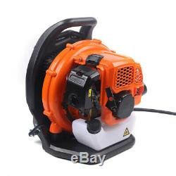 2-Stroke Gas Powered Backpack Leaf Blower Grass Yard Padded Strap 1.2L Fuel Tank