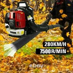 248MPH Commercial 2-Cycle Gas Leaf Blower Backpack Gas-powered Backpack Blower