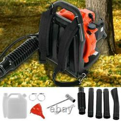 3.2HP 63CC 2-Stroke Gas Backpack Leaf Blower Powered Debris Padded Harness 2.3KW