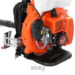 3.5 Gallon 3-in-1 65CC 3HP 2Stroke Backpack Fogger Blower Duster Leaf Blower Set