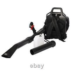 50CC Full Crank 2-Cycle Gas Engine Backpack Leaf Blower with Tube 530CFM 248MPH