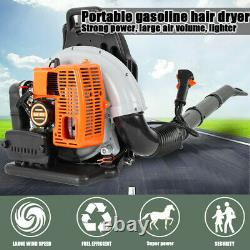 63CC 2-Stroke Gas Backpack Leaf Blower Powered 3 HP High Performance Blower USA