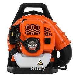 63CC Commercial Gas Leaf Blower Backpack Gas-powered Backpack Blower 2-Strokes