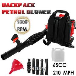 63cc 2.3Hp High Performance Gas Powered Back Pack Leaf Blower 2-Stroke USA