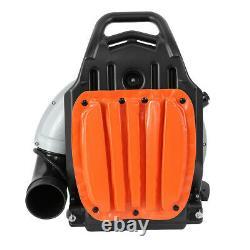 63cc 3HP High Performance Gas Powered Back Pack Leaf Blower 2-Stroke Orange USA