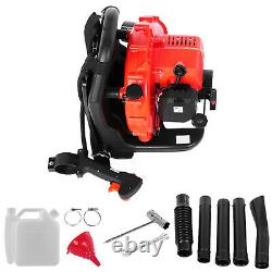 65CC 2 Stroke Commercial Backpack Leaf Blower Gas Powered Grass Lawn Blower