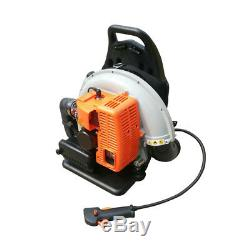 65CC Gas Powered Home Backpack Gasoline Leaf Blower Grass Blower 2 Stroke 2.7KW