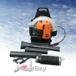 65cc 2 Stroke Leaf Blower Gas Powered Gasoline Backpack Grass Blower Commercial