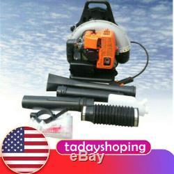 65cc 2-stroke Backpack Leaf Blower Single Cylinder Air Cooling Adjustable USA