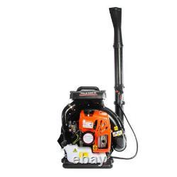 65cc Petrol Backpack Leaf Blower, Extremely Powerful 210MPH (MK-II)