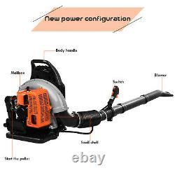 80CC 2-stroke Backpack Powerful Blower Leaf Blower Motor Gas 850 CFM US