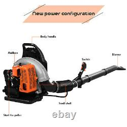 80CC 2stroke Backpack Powerful Blower Leaf Blower Motor Gas 850 CFM Easy Starts