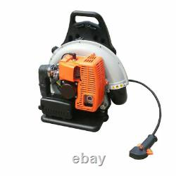 Back Pack Leaf Blower Gas Powered 65CC 2 Stroke Grass Blower Easy Starting USA