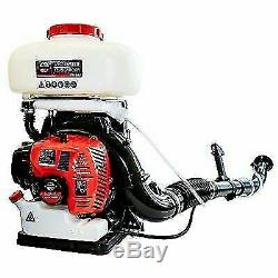 Backpack Fogger Sprayer Duster Leaf Blower 3.7 Gallon Gas Mosquito Insecticide