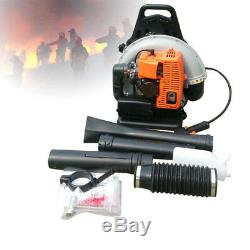 Commercial 65cc 2 Stroke Lightweight Backpack Leaf Vacuum Blower