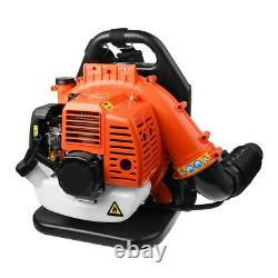 Commercial Backpack Leaf Blower Gas Powered Grass Lawn Blower 2-Stroke 42.7CC