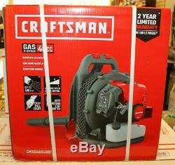 Craftsman 46cc Gas Backpack Leaf Blower CMXGAAH46BT Brand New! Sealed