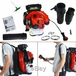 EBZ7500RH 236 MPH 972 CFM 65.6 cc Gas Backpack Leaf Blower For RedMax