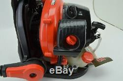 Echo Commercial Gas Backpack Leaf Blower Professional Powerful Adjustable Speed