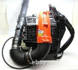 Echo PB-580T 216-MPH 517-CFM 58.2 cc Gas 2-Stroke Cycle Backpack Leaf Blower