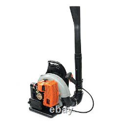 Gas Powered Grass Lawn Blower Backpack Leaf Sweeper 65CC 2 Stroke Air-cooled