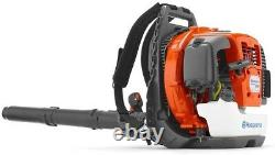 Grass Equip CC 2 Cycle MPH Commercial Gas Leaf Blower Backpack Stroke Yard Lawn