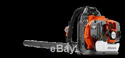 Husqvarna 150BT 50cc 2 Cycle Gas Leaf Backpack Blower with Harness (Recon)