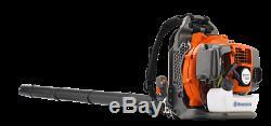 Husqvarna 350BT 50cc 2 Cycle Gas Powered Leaf Grass Backpack Blower NIB