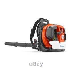 Husqvarna 360BT 65.6cc 2-Cycle Commercial Gas Leaf Blower Backpack (Damaged)
