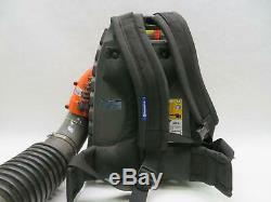 Husqvarna 570BTS Backpack Leaf Blower