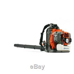 Husqvarna 952991658 50.2cc Gas Variable Speed Backpack Blower Reconditioned