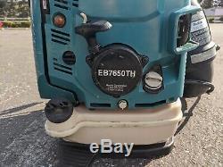 Makita EB7650TH 75.6 cc. Gas Backpack Leaf Blower