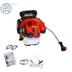 NEW EBZ7500RH 236 MPH 972 CFM 65.6 cc Gas Backpack Leaf Blower