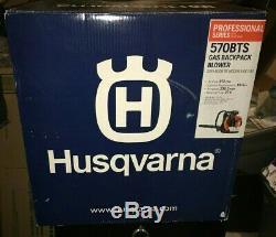 New Sealed Husqvarna 570BTS Gas Backpack Leaf Blower