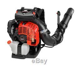 PB-8010T Echo Backpack Blower 79.9cc 1071 CFM 211 MPH 5 YEAR WARRANTY Leaf Grass