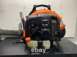 Pre-Owned Echo PB-770H Backpack Leaf Blower, 63.3cc