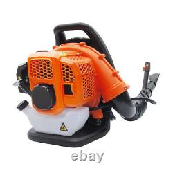 Professional 2-Strokes Gas Backpack Leaf Blower with Balance strap & Comparison