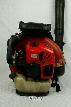 REDMAX EBZ8500 Backpack Leaf Blower