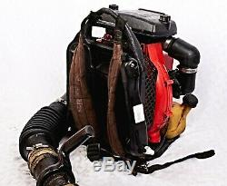 Red Max EBZ7100 Backpack Leaf Blower