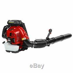 RedMax EBZ8550RH (replaces EBZ8500RH) 206 MPH 1077 CFM GAS BACKPACK LEAF BLOWER