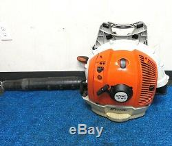 Stihl Br600 Commercial Backpack Leaf Blower